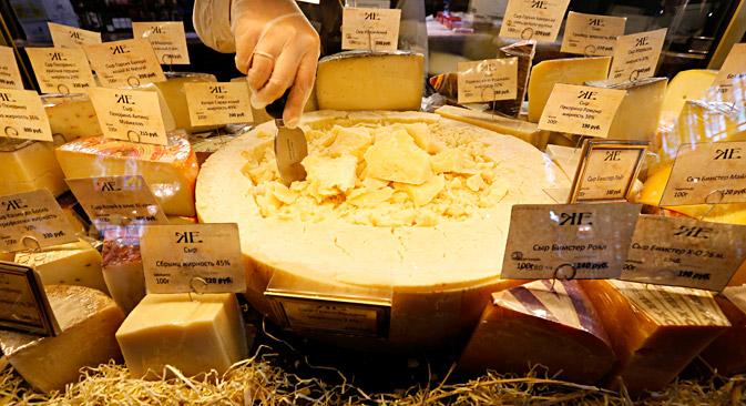 queijos russos
