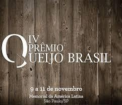 Prêmio Queijo Brasil